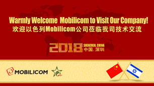 Warmly Welcome  Mobilicom to Visit Our Company!